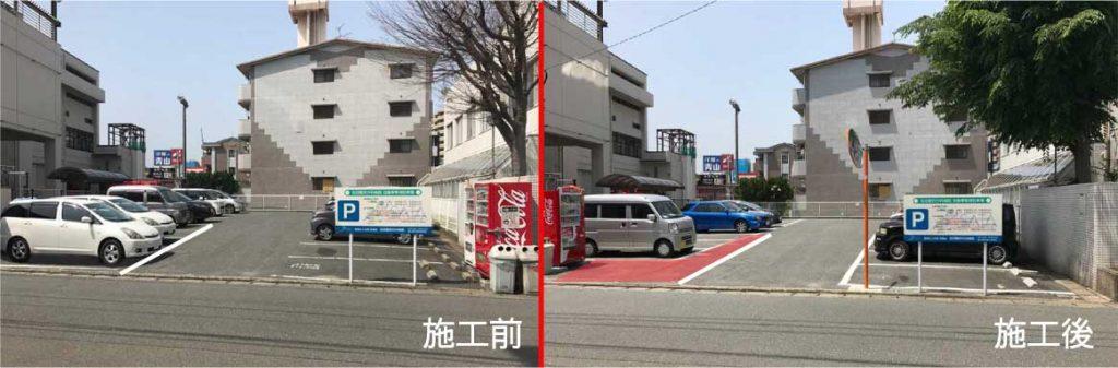 正面駐車場改修前後JPEG